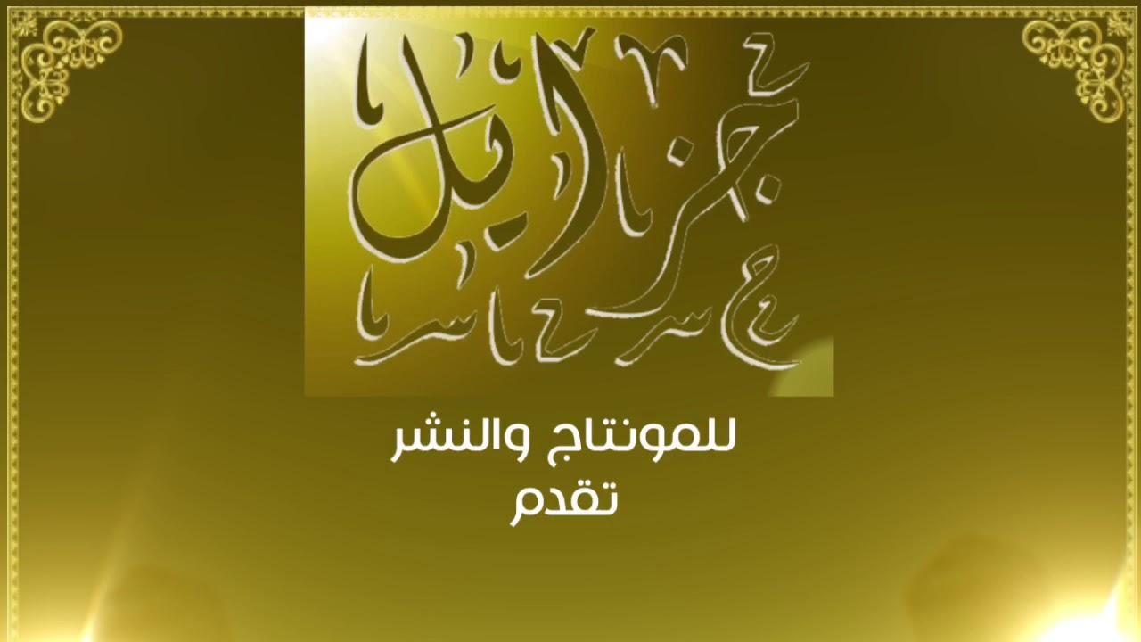 شيلة مهداه للشيخ طلال بن مشعل البراك