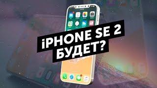 Безрамочный iPad, iPhone SE2, Nokia 7 Plus и Don't Panic!