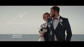 M²   Свадебный видеооператор на свадьбу в Евпатории NAZAROVFILM.PRO