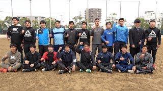 2018全国高校ラグビーに挑む 徳島県立城東高校