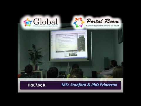 Info Session Global Prep: Αμερική, Stanford & Princeton