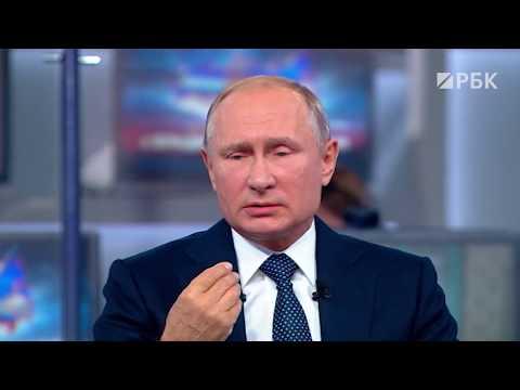 Что стало с теми, кто звонил Путину на «Прямую линию»?