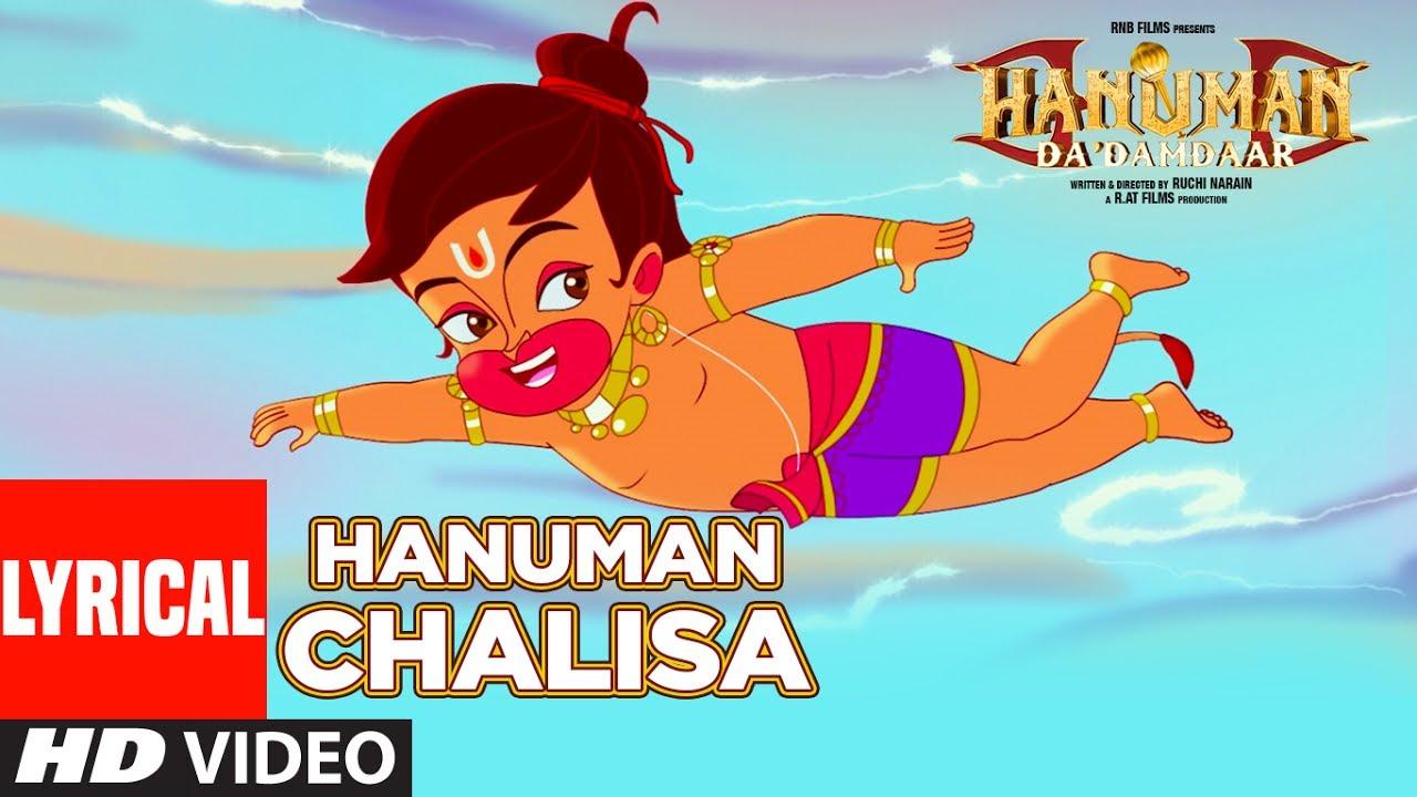 Repeat Hanuman Chalisa Lyrical Video | Hanuman Da Damdaar