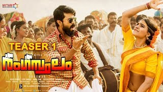 Rangasthalam Malayalam Movie Releasing Teaser 1