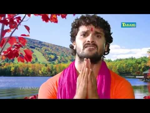 HD khesari lal yadav bolbam - Bhangiya jiyaan karbu - bhojpuri kanwar bhajan- devghar mail