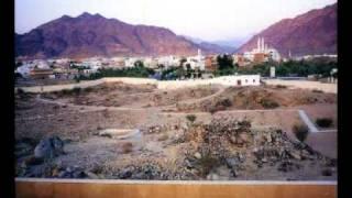 Bachon ki Islami Ikhlaqi Kahaniyan Anokhi Saza Part 1 Of 8