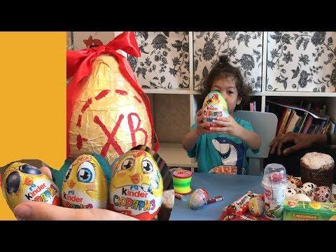 Сюрпризы из огромного яйца Большой киндер Распаковка подарков Weekend routine Видео для детей