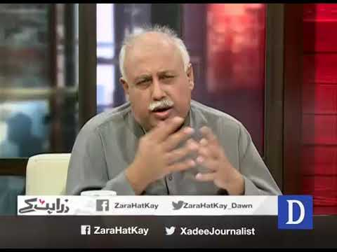 Zara Hat Kay - 13 March, 2018 - Dawn News