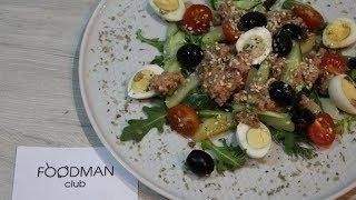 Салат с консервированным тунцом: рецепт от Foodman.club