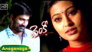 Anaganaga Kadhala Video Song HD - Venky Movie Songs - Ravi Teja, Sneha - V9videos