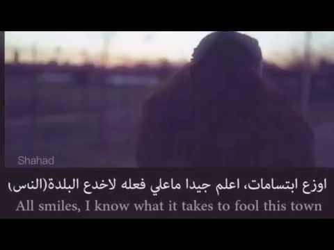 Sia Unstoppable Lyrics مترجمة