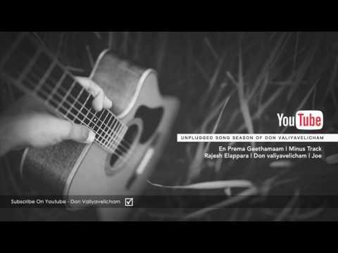 Minus/Karaoke Track | En Prema Geethamam | Don Valiyavelicham | Joe  ©