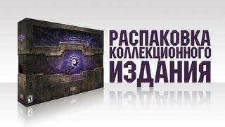 Распаковка Коллекционного Издания StarCraft 2 Heart of the Swarm(Старкрафт 2 Сердце Роя Коллекционное Издание Распаковка Starcraft 2 Heart of the Swarm Collector's Edition Unboxing Плэй лист http://bit.ly/U..., 2013-03-09T14:01:15.000Z)