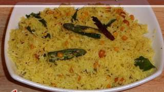 Lemon Rice Recipe By Manjula