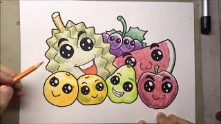 (ตัดต่อใหม่) สอนวาดรูป ผลไม้ น่ารักๆ วาดง่ายๆ | วาดการ์ตูน กันเถอะ