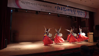 Korea traditional dance, Isabu…