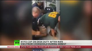 NYPD cops choke man to death
