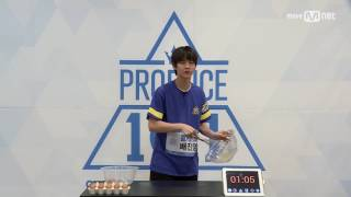 Video Produce 101 Season 2: Special! It's Meringue Time ㅣBae Jin Young ㅣC9 Entertainment download MP3, 3GP, MP4, WEBM, AVI, FLV November 2017