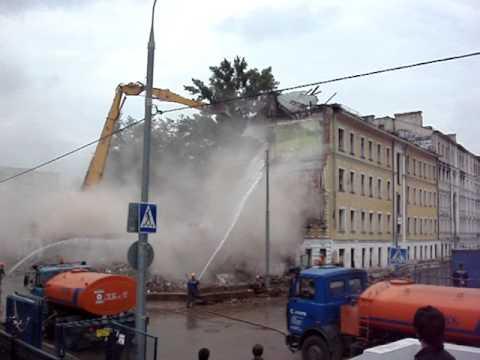 Снос дома в центре Москвы