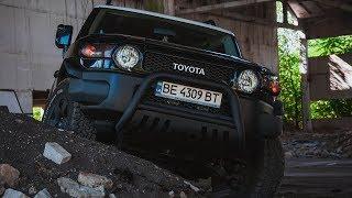 Чистый кайф FJ Cruiser Обзор и тест-драйв Николаев. Toyota FJ Cruiser.