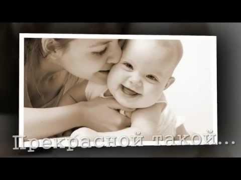 видеопоздравления с рождением ребенка