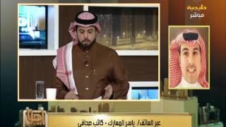 ياسر المعارك يطالب بـ (قائمة عار) لرجال الأعمال الذين يطردون السعوديين، ويفضح وكيل سيارات شهير