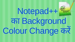 How to change background color of Notepad++