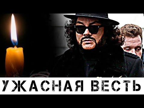 Киркоров умирает в реанимации: Страшное горе в семье артиста
