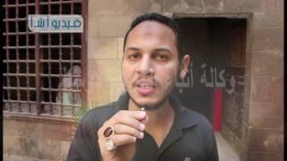 """بالفيديو: """"زينب خاتون"""" بيت الخادمة الذى صار أثرًا"""