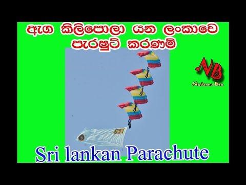 Sri lanka air force parachute