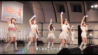 「アテンション☆プリーズ!PASSPO☆です!」 PASSPO☆の2016年第2弾シング...