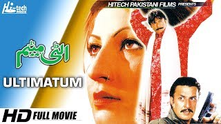 ULTIMATUM (FULL MOVIE) - SHAN & SAIMA - OFFICIAL PAKISTANI MOVIE