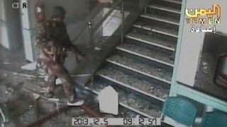 Yemen: il video agghiacciante dell'attentato del 5 dicembre