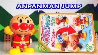 アンパンマン おもちゃ くるりんジャンプ バク宙 宙返り Anpanman PINOCCHIO