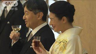 「饗宴の儀」最後の4回目 各国大使らが皇居に集う(19/11/01)