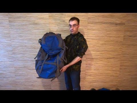Обзор снаряжения для рыболовного туризма. Собираем рюкзак в маршрут.