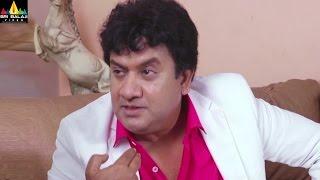 Best Of Luck Movie Scenes | Gullu Dada Comedy in Office | Latest Hyderabadi Comedy