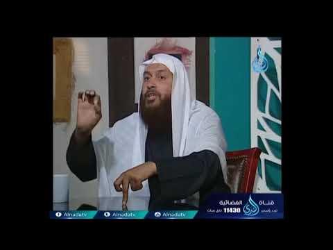 الندى:ما صحة حديث  ماء زمزم لِما شُرب له  ؟ د. محمد حسن عبد الغفار
