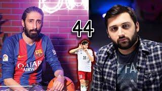 ორშაბათობა #44 - ესპანეთთან მარცხი, ხვიჩა კვარაცხელია