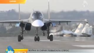 война в Сирии увеличила заказы на бомбардировщики