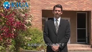校長からのご挨拶 Greetings from the Principal