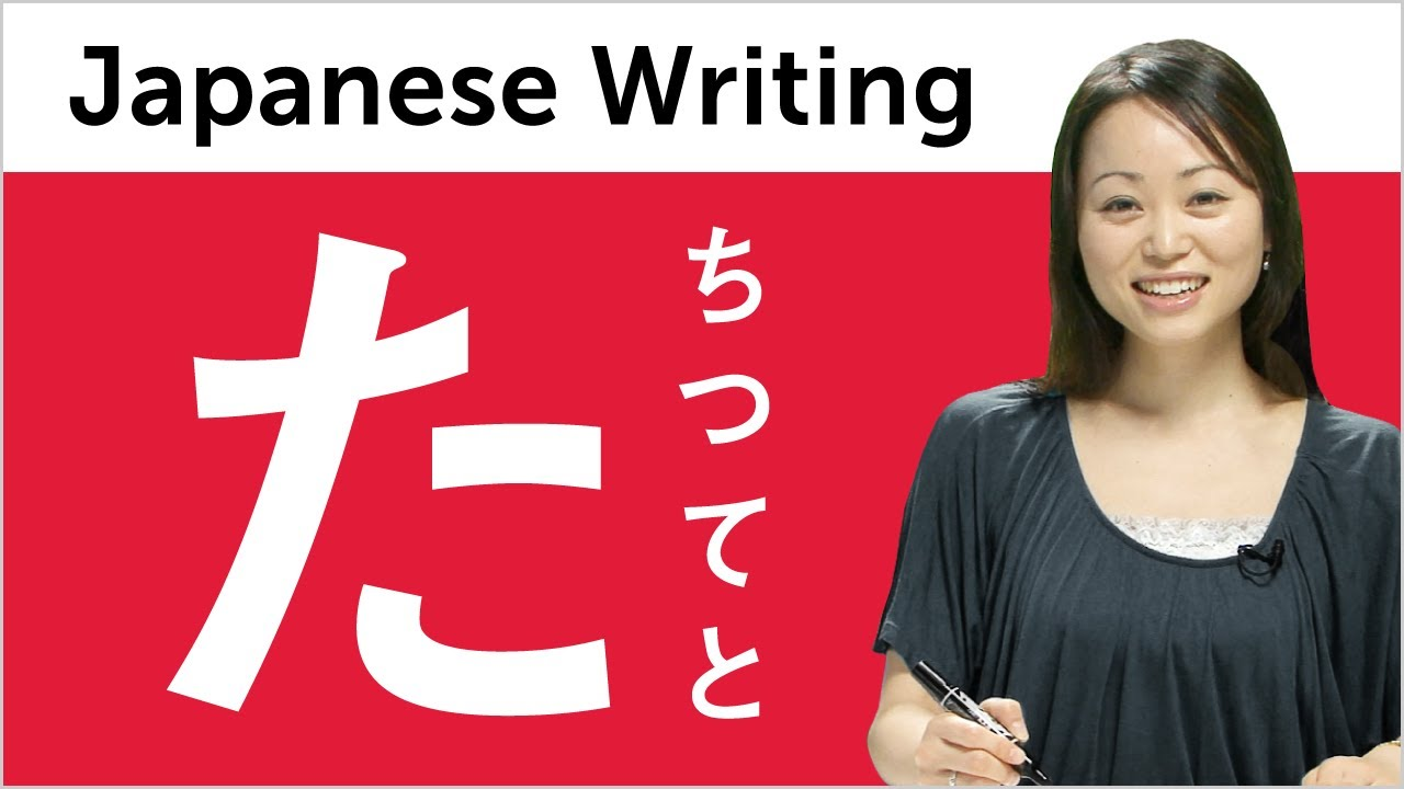 learn how to read write and speak japanese