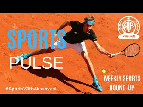 Sports Pulse | Weekly Sports Round-up