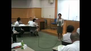 キャリア教育ワークブック「やる気の根っこ 活用研修会」(14/16)