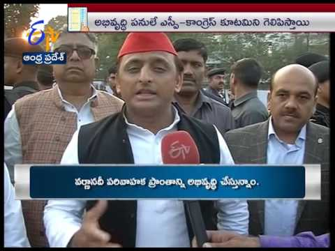 ETV Exclusive Interview with Akhilesh Yadav On UP Assembly Elections