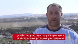 قانون يسمح بسلب أراضي الفلسطينيين