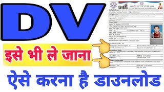 how to download admit card dv/pst UP POLICE BHARTI 2018 RESULT, up police bharti latest update,