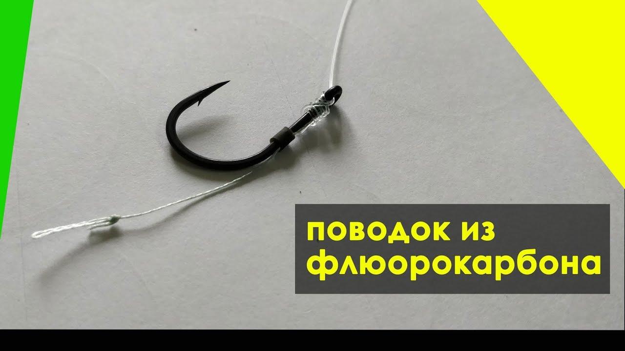 Рыбалка в интернет-магазине ➦ rozetka. Ua. ☎: (044) 537-02-22,. Вполне очевидно то, что купить рыболовные снасти в украине сегодня не составляет особой проблемы. Наловил два кг карася ловил на спининг убийцу карася.