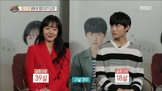 [Section TV] 섹션 TV - Im Soojeong challenges the role of mother 20180416