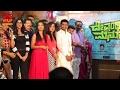 Devarantha Manushya  new kannada movie  Press Meet with Team  Pratham  Kirik Keerthikiranshetty